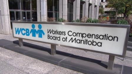 WCB of Manitoba - sign